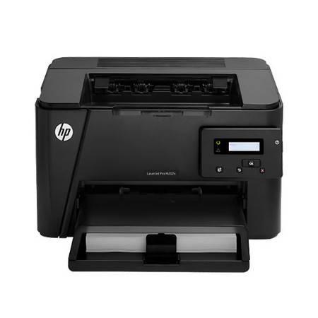 惠普(HP) A4 黑白激光 打印机 网络打印机  M202n