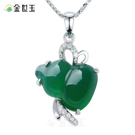 金世玉 天然时尚绿玉髓银镶玉葫芦吊坠女款纯银项链