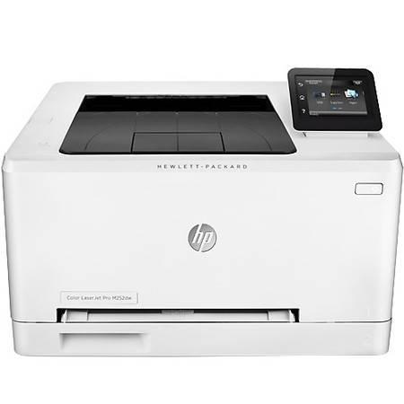 惠普/HP Color LaserJet Pro M252dw 彩色激光打印机