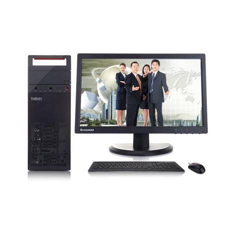 联想(ThinkCentre)E73(10C0A02TCD) 台式电脑 带19.5英寸显示器