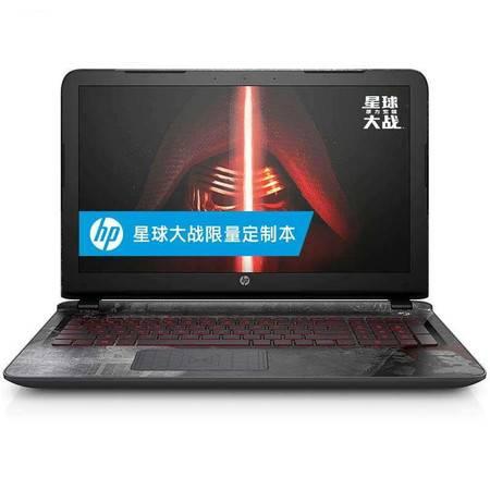惠普(HP)星球大战Star Wars 15.6英寸笔记本电脑 15-an005TX