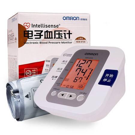 欧姆龙(OMRON)全自动电子血压计 家用手臂式血压测量仪器血压表 HEM-8720
