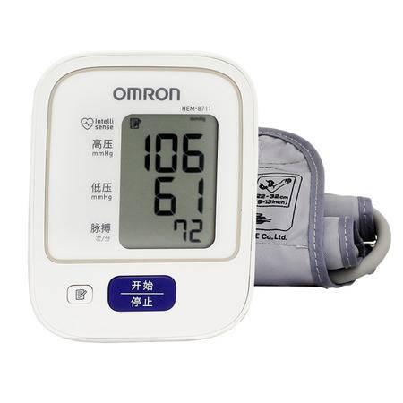 欧姆龙(OMRON)上臂式电子血压计 HEM-8711