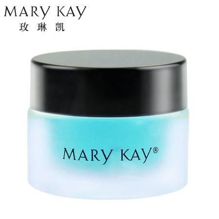 包邮 玫琳凯化妆品专营店 舒活眼膜霜/啫喱 保湿补水去眼袋