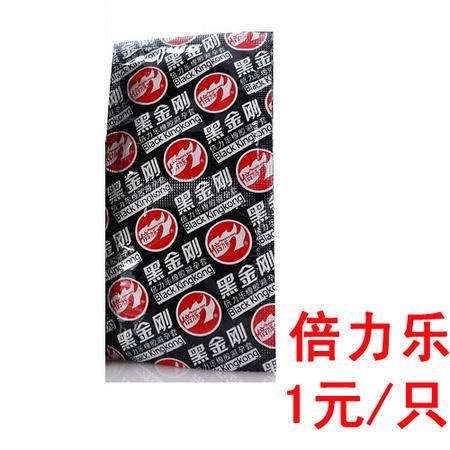 满百包邮 倍力乐避孕套黑金刚特殊润滑剂延长时间单只装