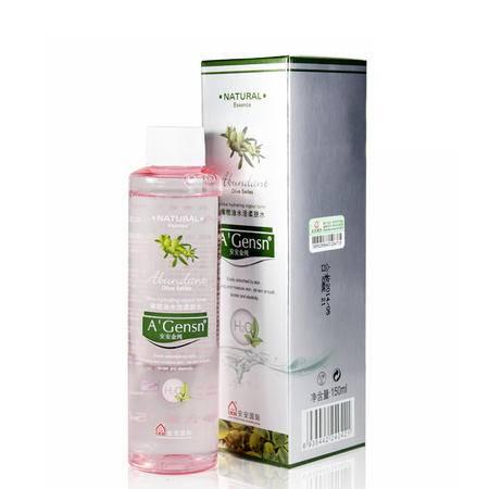 包邮 安安金纯橄榄油水活柔肤水150ml柔润美白保湿