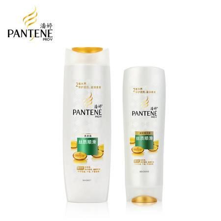 潘婷丝质顺滑/乳液修复洗发水400ml+护发素170ml