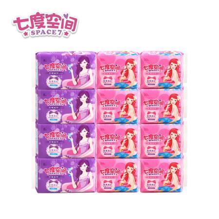七度空间优雅系列丝柔卫生巾组合装 日用薄型8包超长夜用4包