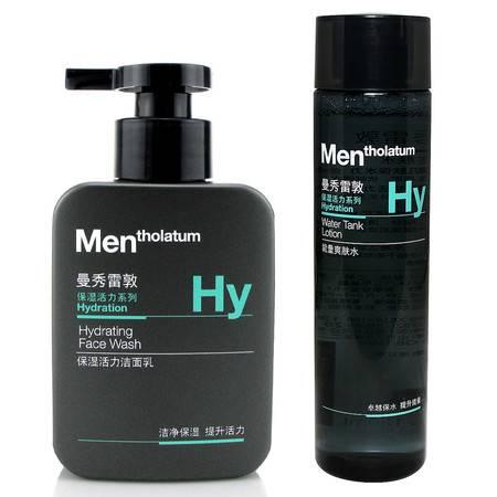曼秀雷敦男士保湿活力护肤套装 爽肤水+保湿洁面乳