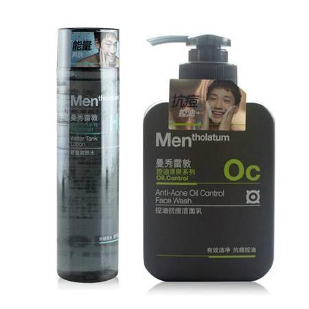 曼秀雷敦男士能量爽肤两件套 爽肤水+抗痘洁面乳