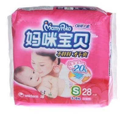 包邮 妈咪宝贝 瞬吸干爽女宝宝纸尿裤S号28片 尿不湿