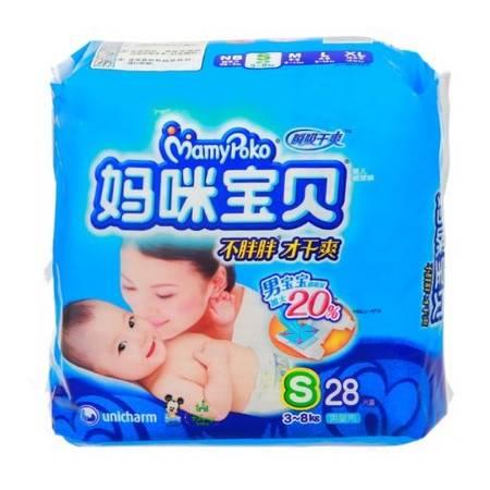 妈咪宝贝 瞬吸干爽男宝宝纸尿裤S号28片 尿不湿