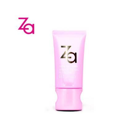 Za姬芮多元水活矿物质保湿乳霜 50g 保湿 正品化妆品