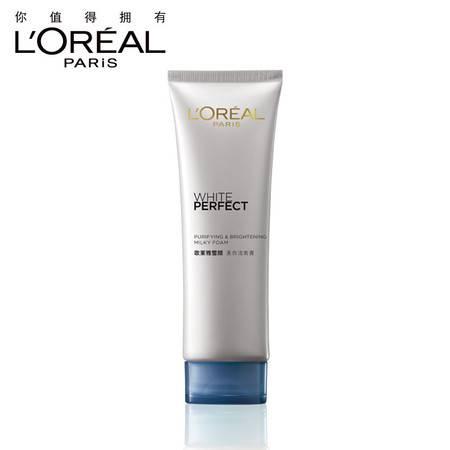 欧莱雅雪颜美白洁面膏 温和去除老化角质 祛除污垢 净化肌肤