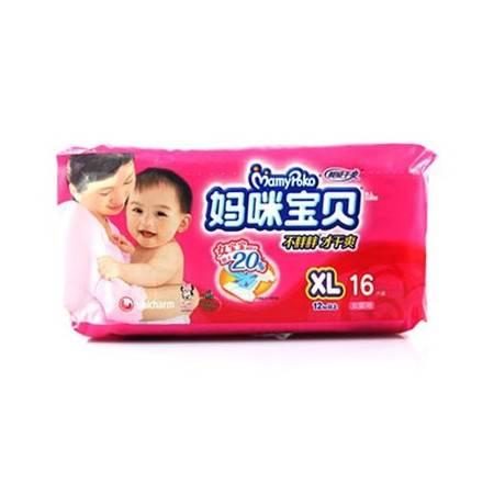 包邮 妈咪宝贝 瞬吸干爽女宝宝纸尿裤XL16片*2包 尿不湿