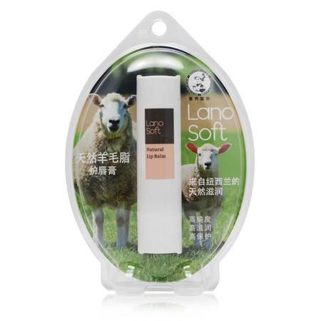 曼秀雷敦 天然羊毛脂护唇膏3.8g润唇膏保湿滋润修护温和正品