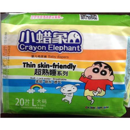 包邮 蔓秀莱施 小蜡像纸尿裤 超熟睡系列 纸尿裤 男女宝宝通用