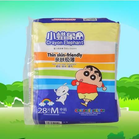包邮 蔓秀莱施 小蜡象亲肤极薄系列婴儿纸尿裤 尿不湿买一送一
