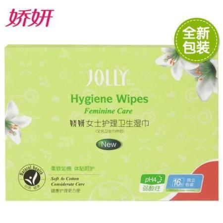 娇妍女性私处护理卫生湿巾16片 独立包装 方便携带