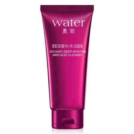 泊泉雅洗面奶洁面乳洗脸控油补水保湿祛痘收缩毛孔去黑头护肤