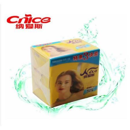 纳爱斯香皂特惠3块装 清香安全香皂