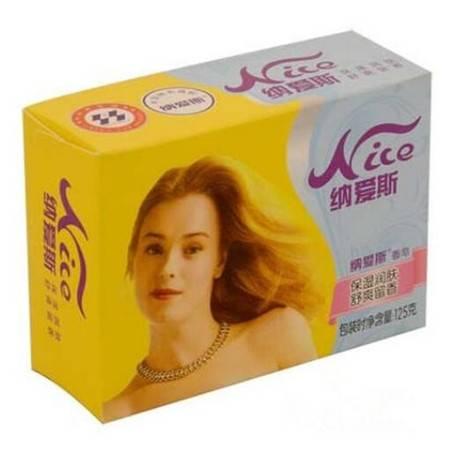 纳爱斯香皂盒装125g(保湿润肤 舒爽留香)