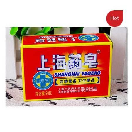 上海药皂 90g