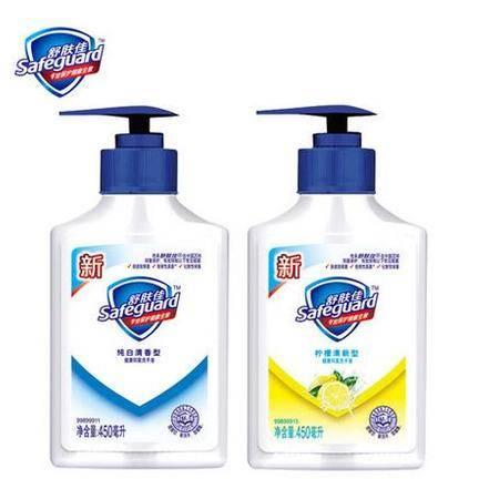 【2瓶装】舒肤佳 健康抑菌洗手液450ml