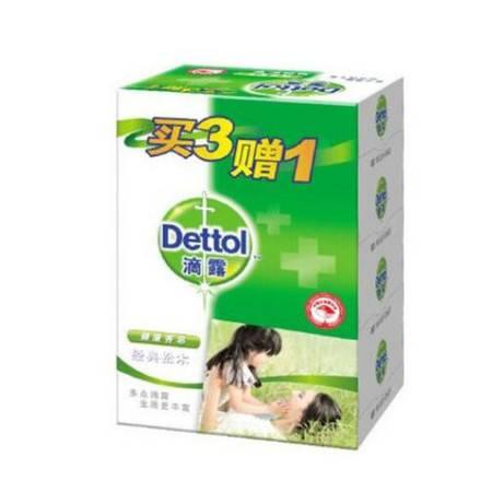 Dettol滴露 健康抑菌香皂 经典松木 125g 买三块赠一块 (4块装)