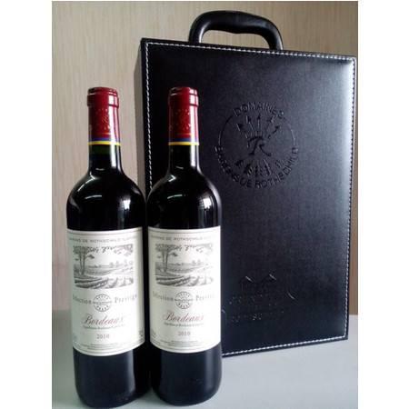 拉菲尚品波尔多法定产区红葡萄酒礼盒 ASC正品行货 原瓶进口