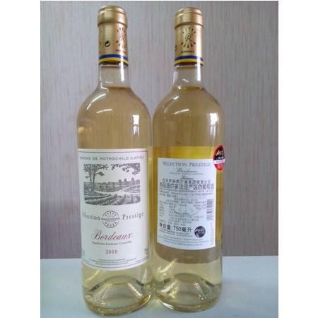 拉菲尚品波尔多白葡萄酒750ml   ASC正品行货 原瓶进口