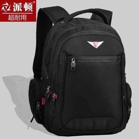派顿双肩包牛津布防水背包商务休闲旅行包韩版潮包学生书包电脑包