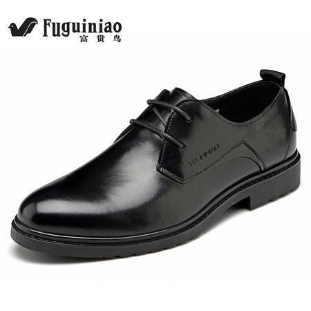 富贵鸟 正品男鞋 春季商务正装男士皮鞋 真皮英伦休闲男鞋