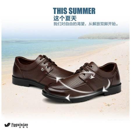 头层皮男鞋 正品镂空透气鞋 男士商务皮鞋 休闲鞋男