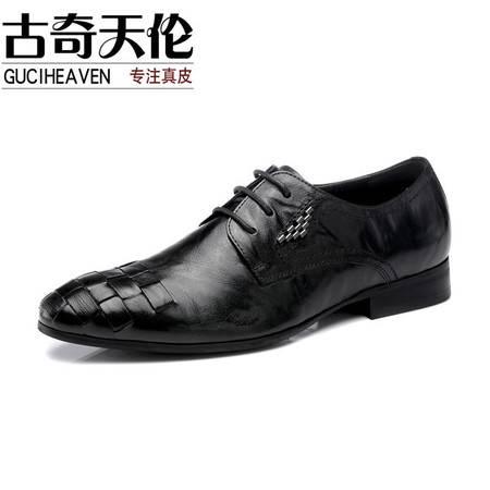 古奇天伦秋季新款格子男皮鞋 商务休闲鞋 头层牛皮低帮鞋子 39-44