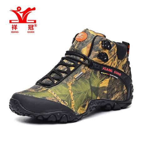 高帮户外鞋徒步登山鞋休闲男女鞋英伦时尚跑鞋旅游鞋