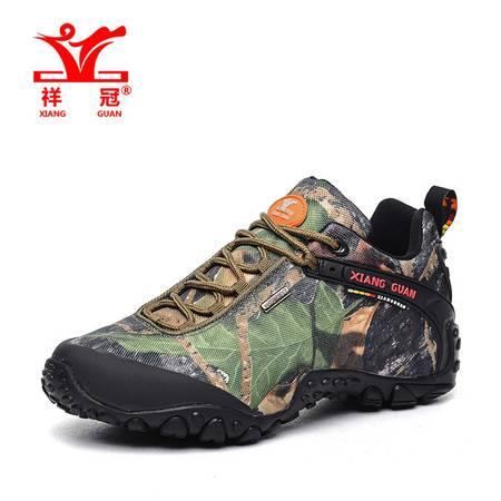正品情侣款徒步鞋登山鞋时尚休闲鞋男鞋女鞋迷彩鞋防泼水防滑
