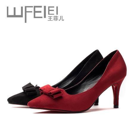 王菲儿秋季新款时尚 尖头 蝴蝶结 细跟 单鞋女鞋