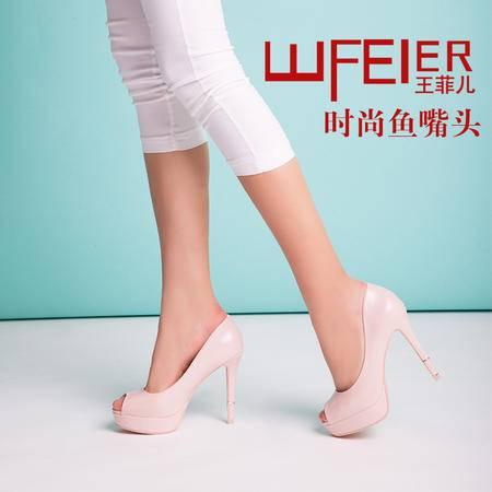 王菲儿2015春季新款性感时尚夜店公主防水台鱼嘴单鞋女细跟鞋