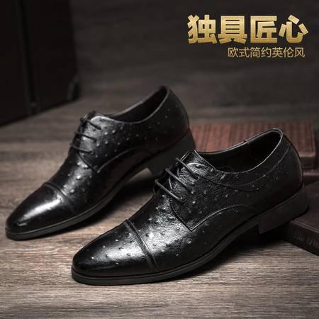 富贵鸟商务休闲鞋新款夏季英伦尖头皮鞋宴会透气真皮系带男鞋