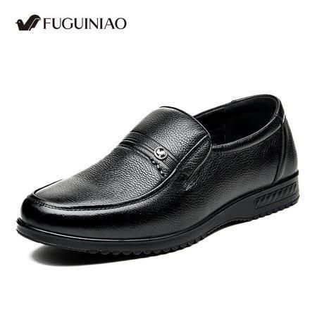 富贵鸟春季新款男鞋正品真皮商务皮鞋男士休闲鞋男低帮套脚鞋