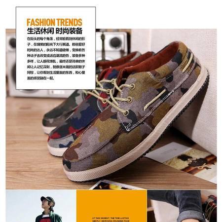 新款舒适休闲时尚男鞋运动板鞋
