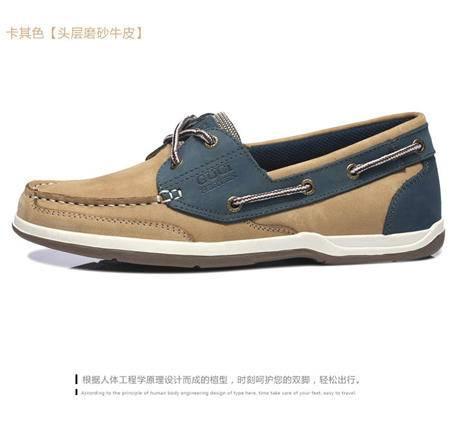 古奇天伦 头层牛皮男鞋 真皮帆船鞋 真皮低帮鞋子