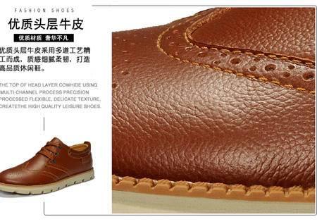 古奇天伦 布洛克男鞋 真皮低帮鞋子 日常休闲鞋皮鞋