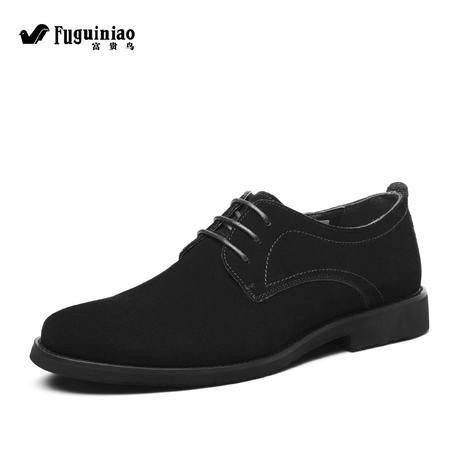 流行男鞋商务休闲鞋男英伦皮鞋真皮透气单鞋