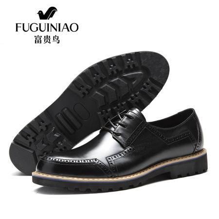 男士休闲鞋商务新款真皮英伦透气雕花潮