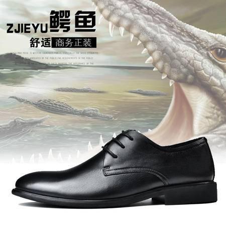 Zjieyu/中大鳄鱼耐磨透气时尚休闲四季真皮商务皮鞋