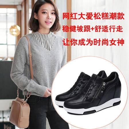 古奇天伦运动鞋平底单鞋厚底乐福鞋内增高女鞋韩版休闲