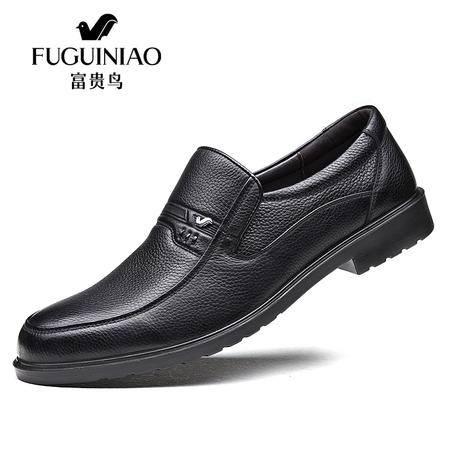 真皮透气软皮软底牛皮鞋男鞋新款男士商务休闲皮鞋