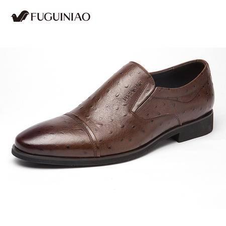 富贵鸟 男士英伦真皮尖头潮流休闲鞋商务休闲皮鞋